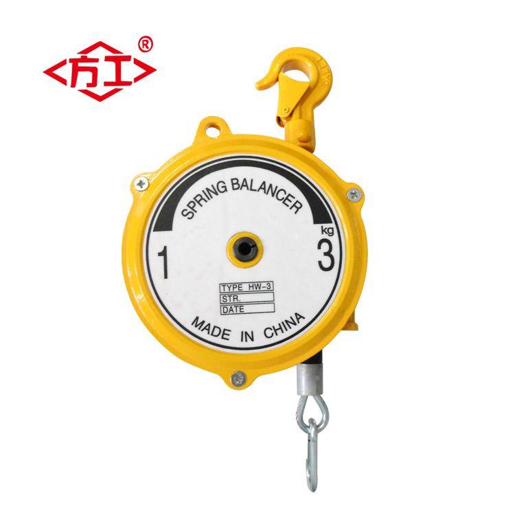 厂家直销 自锁式弹簧拉力平衡器hw-40塔式弹簧平衡器 弹力起重器