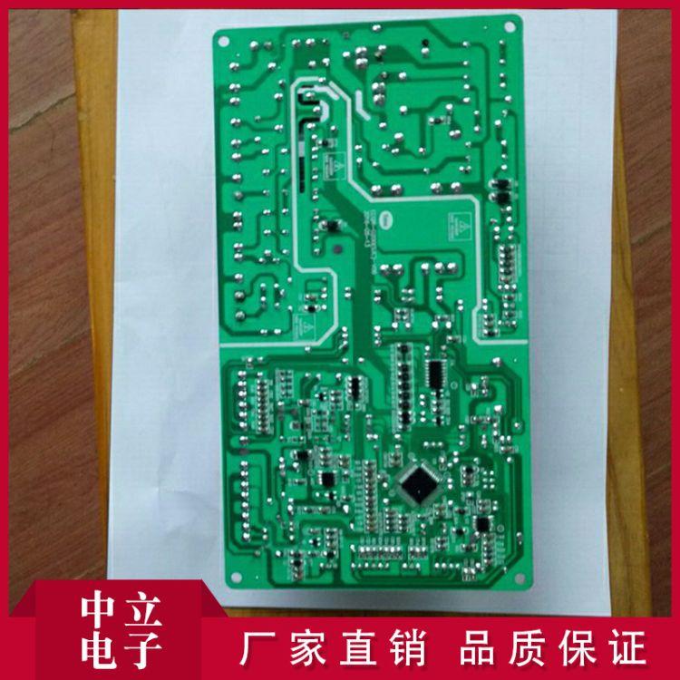 智能APP热水壶控制板 小家电方案开发 茶具控制板电控板