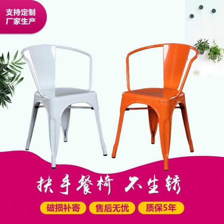 厂家直销简约铁皮椅 复古做旧金属餐椅 户外咖啡厅酒吧铁艺工业椅