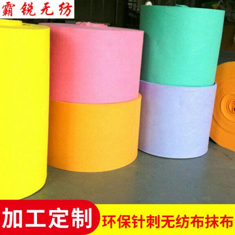 厂家直销针刺无纺布抹布 涤纶粘胶材质无纺布批发