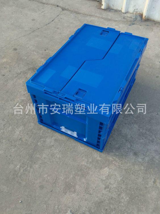 厂家直销 4633塑料折叠箱 可折叠物流箱 汽车专用物流箱