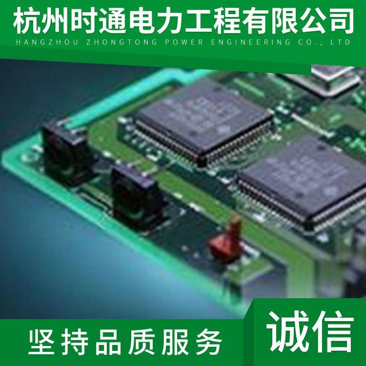 基站不间断电池智能维护 配电房服务 时通电力上门安装配电房检测