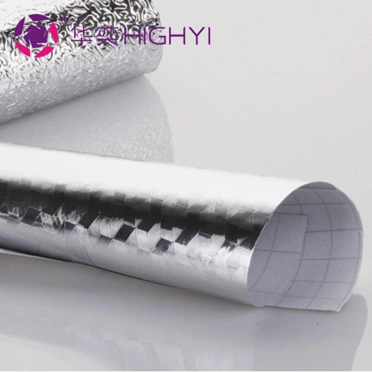 加厚防水防潮厨房铝箔可自粘贴纸 大号抽屉垫防油贴 自粘铝箔