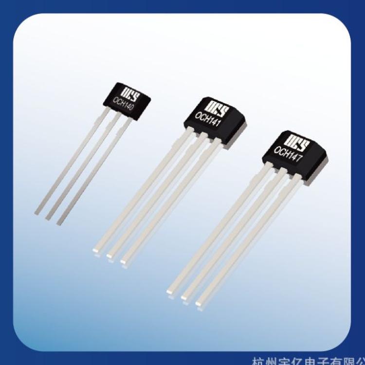 灿瑞半导体单极性霍尔元件可完全替代3144霍尔元件