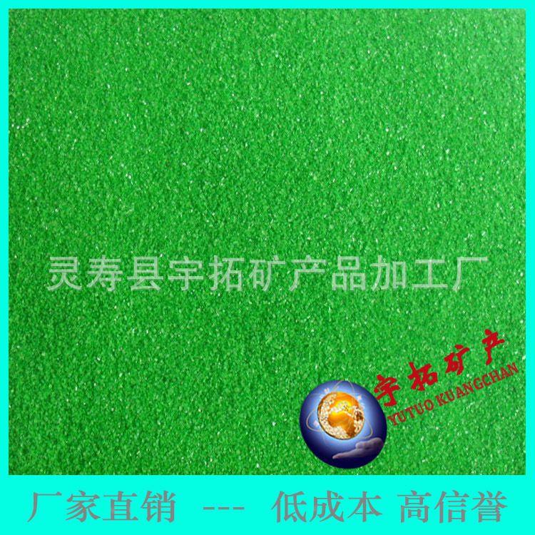 供应高品质纳米级 氧化铬绿 氧化铬黄 氧化铬红