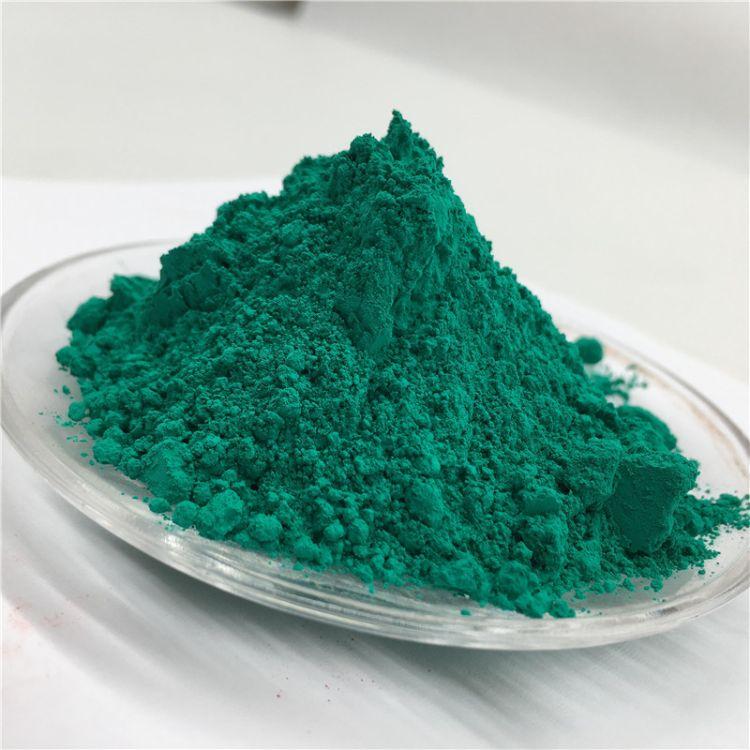 酞青绿厂家直供油漆涂料地坪漆等专用酞青绿低价绿色颜料