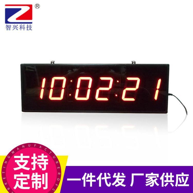 智兴 现货多功能正负倒计时器 LED电子看板 LED计时屏定制