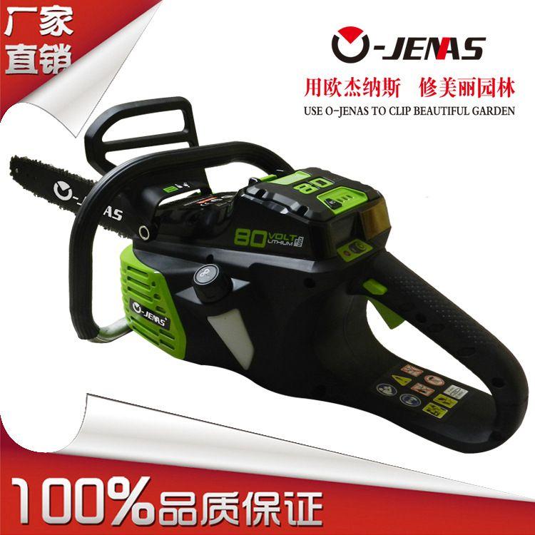 厂家直销欧杰纳斯80V大功率充电锯 电电锯 锂电链锯木机