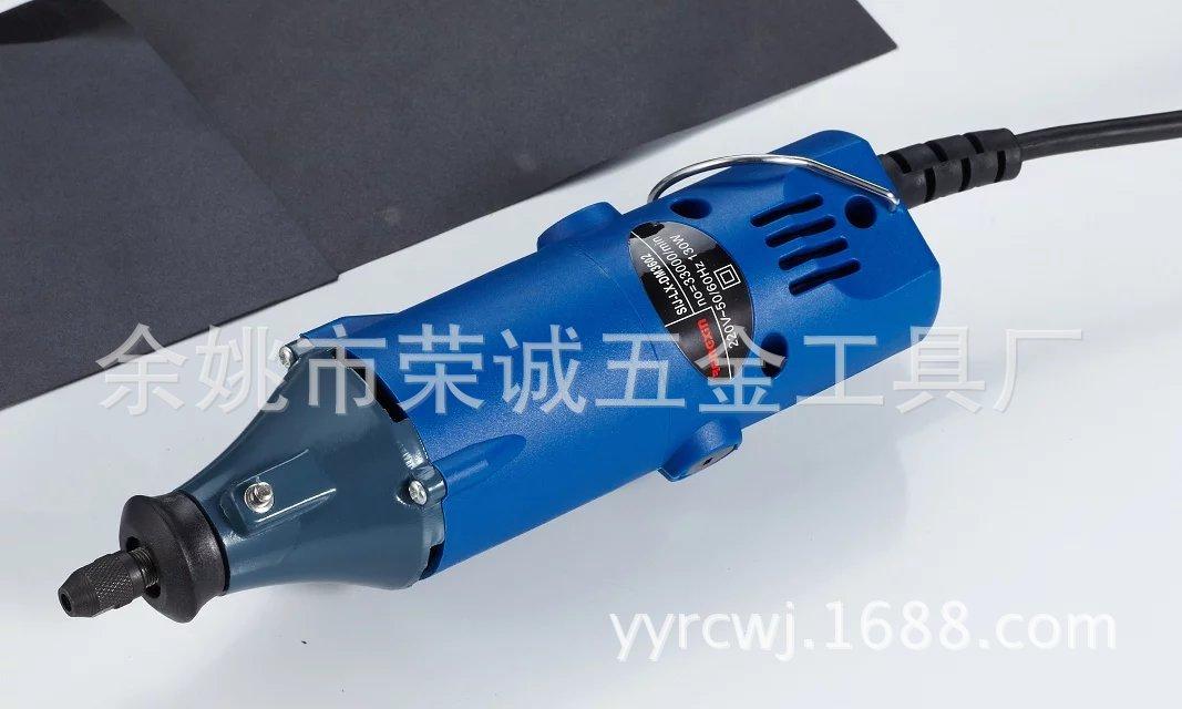 模具电磨 迷你电磨  抛光电磨  微型小电磨