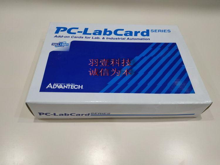 研华PCI-1751-BE 48位PCI总线数字量输入/输出卡48位TTL数字量I/O