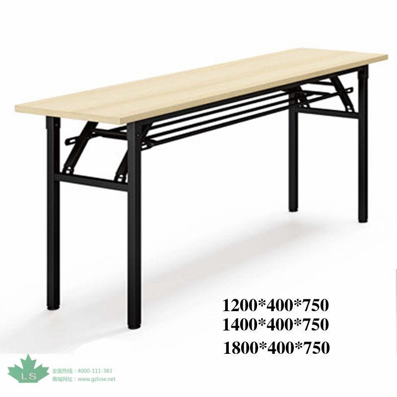 办公家具 会议室折叠会议桌 热销长方条台会议桌 简易培训桌子