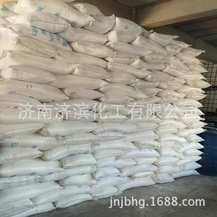 批发 价格 一水 七水硫酸锌 欢迎选购 饲料级硫酸锌厂家