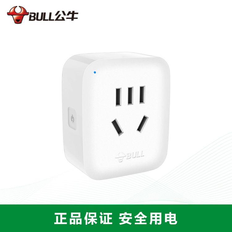 公牛智能WiFi插座智能远程控制多功能无线定时器开关插排GN-Y201N