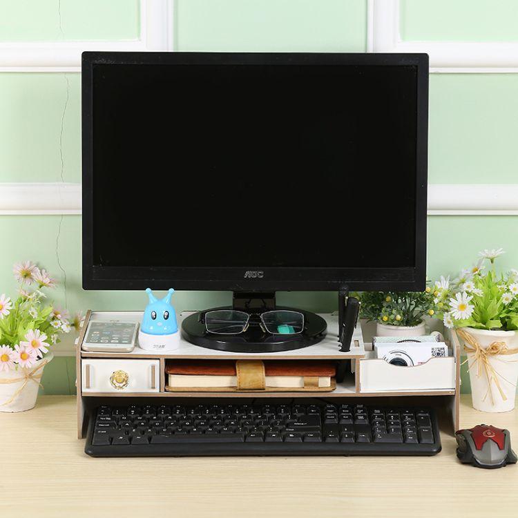 木制电脑架 木质办公多层 文件收纳柜 置物架子 电脑显示器增高架