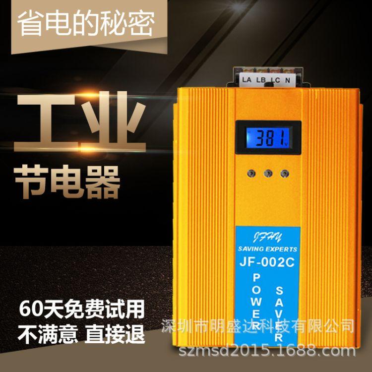 电长官智能三相380V节电器 大功率工业节电器