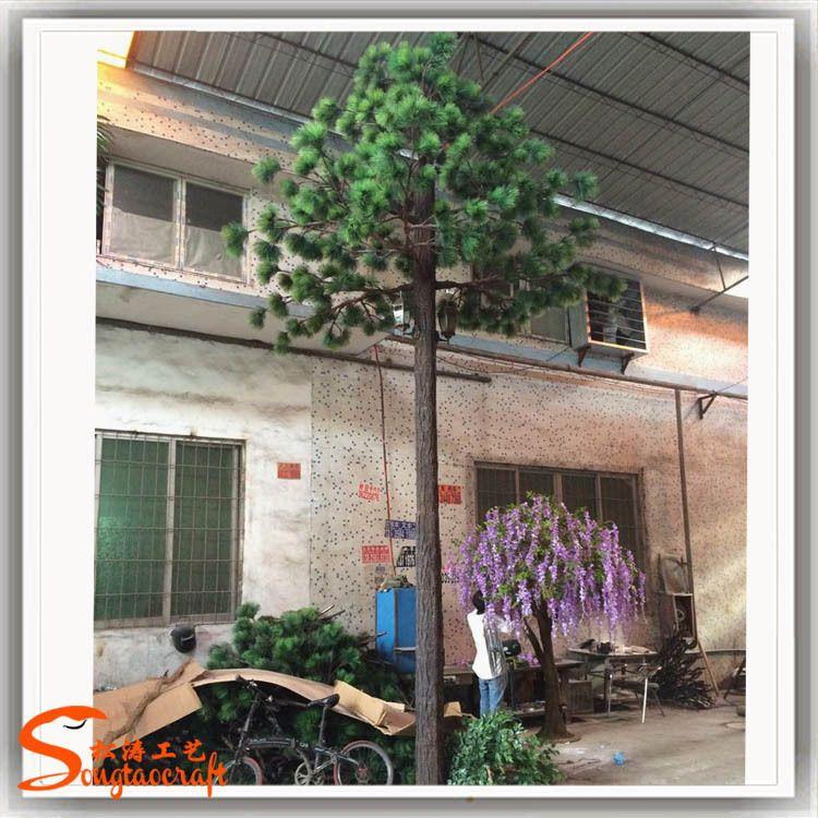 松涛工艺仿真树厂家人造玻璃钢定制仿真道路路灯树批发室外装饰树