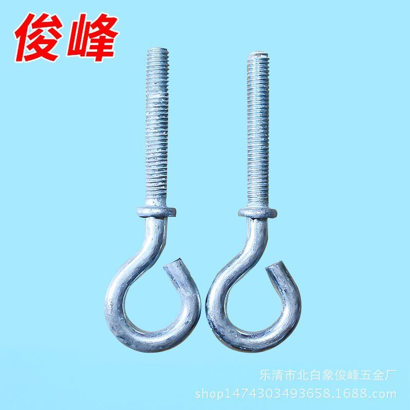 供应优良不锈钢羊眼圈钩 耐用铁钩子灯钩羊眼螺丝钉