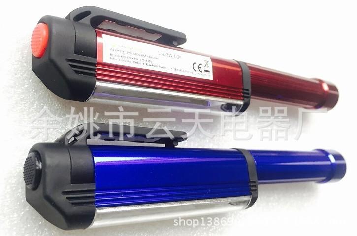 厂家供应新款COB金属笔灯,小手电,礼品灯,工具灯,工作灯