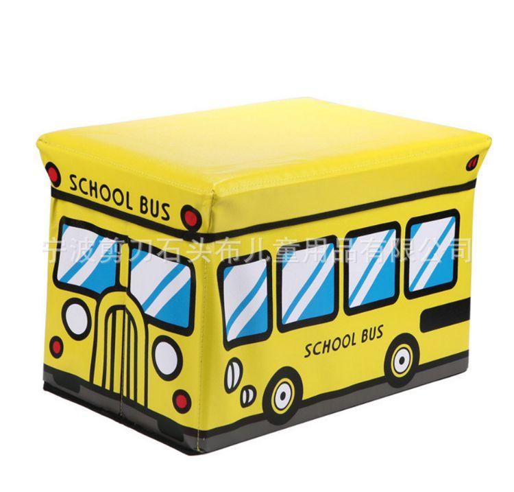 热销款折叠卡通儿童收纳凳汽车储物凳整理玩具收纳箱
