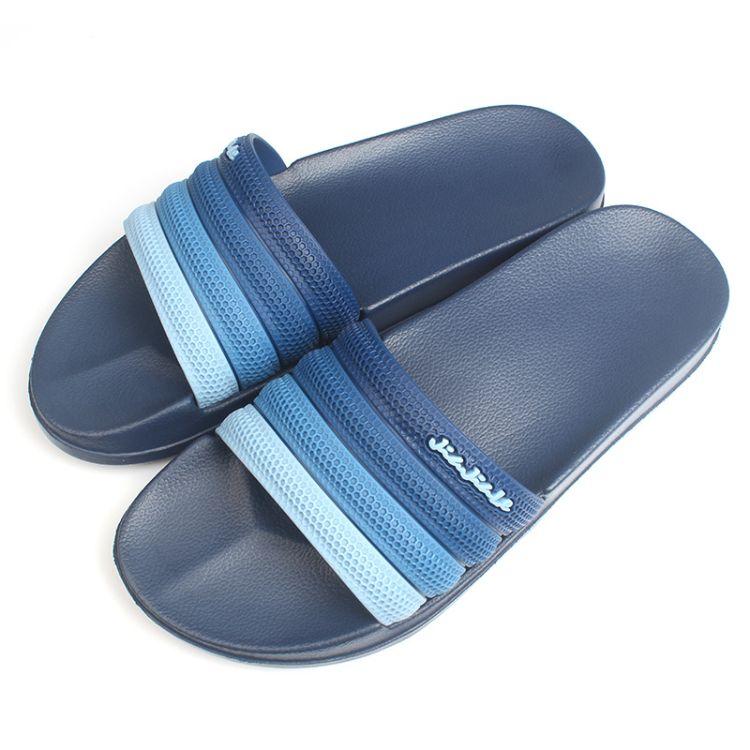 家家乐2017新款夏天男式拖鞋情侣防滑轻便速干居家拖鞋商超同款