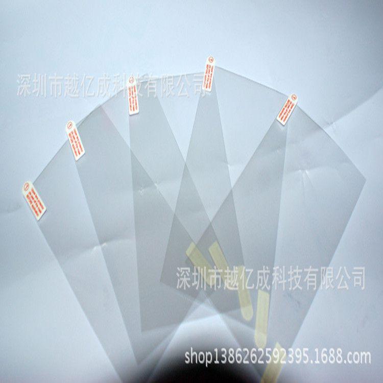 苹果贴膜 平板电脑保护膜 唱戏机笔记本贴膜 高清三层防刮屏幕膜