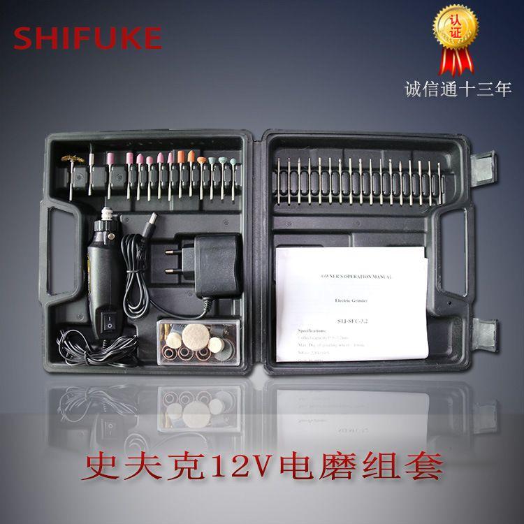 厂家直销迷你电磨12V小抛光机微型玉石小电钻/电动打磨机抛光根雕
