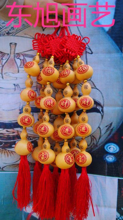 天然葫芦葫芦手捻字串、亚腰字串浮雕葫芦、可定制吉祥词语