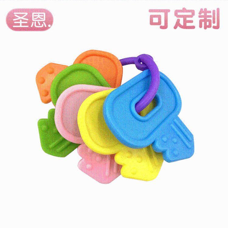 圣恩 婴儿玩具配件 食品级塑料彩色牙胶 儿童玩具塑料配件