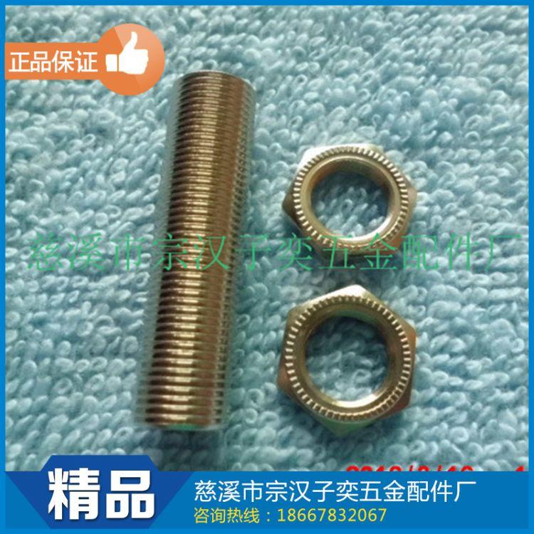 供应 M8*35传感器接插件 数控加工 小五金传感器配件 加工定制