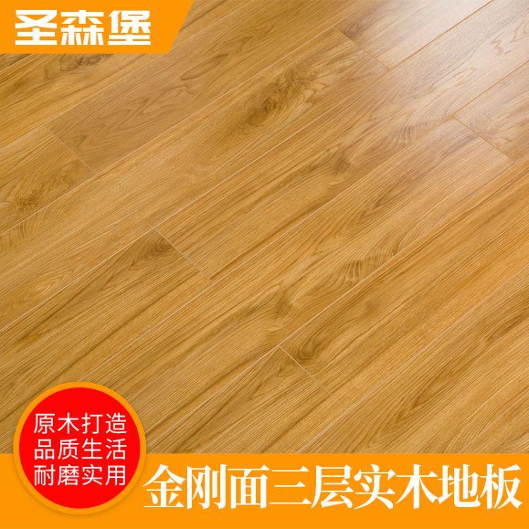 厂家直销现货供应金刚面三层实木地板实木多层复合地板耐磨复合