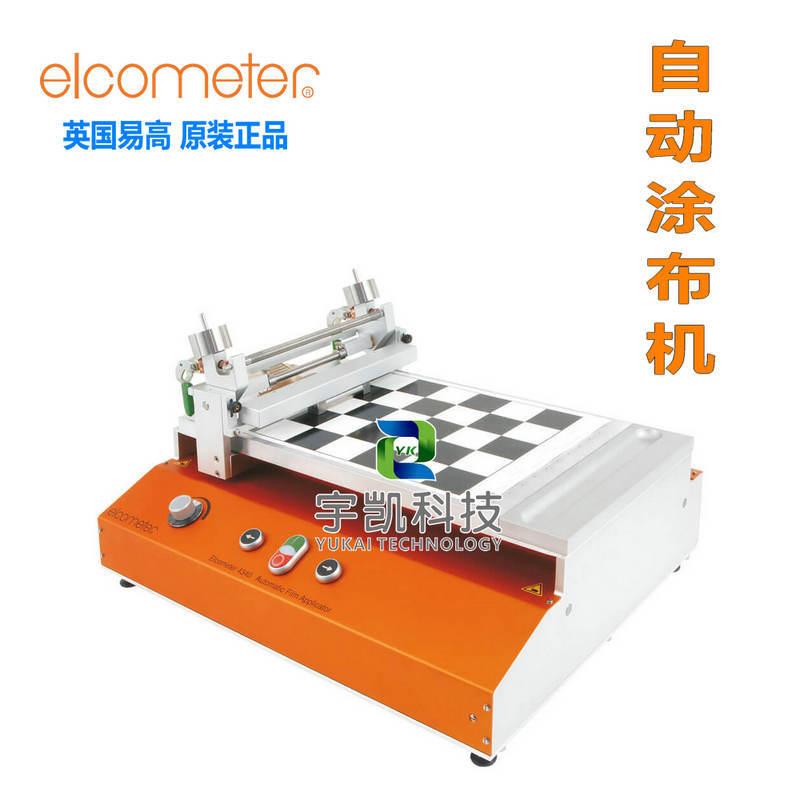 英国Elcometer易高4340全自动电动涂膜机/自动涂布机/刮膜机