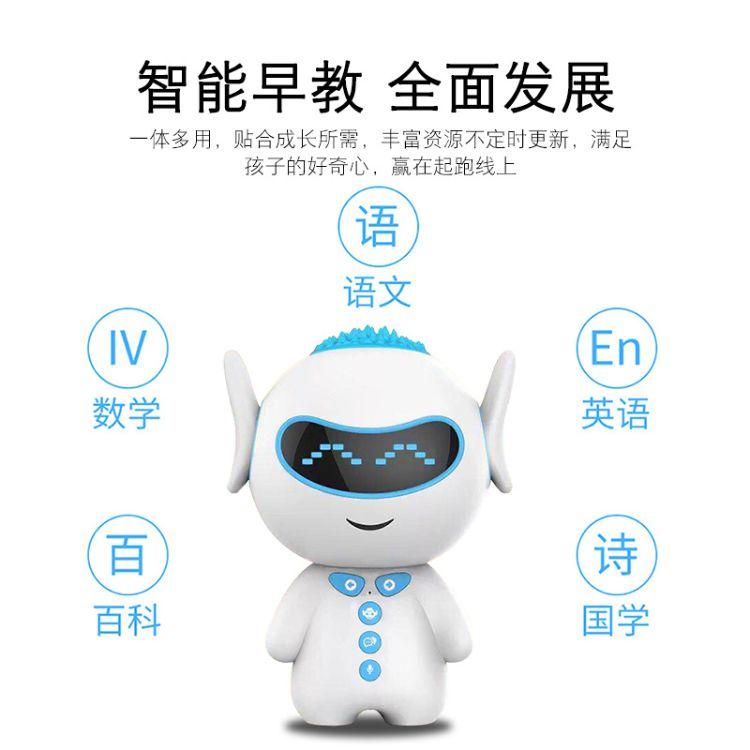 智能陪护机器人批发价格 儿童机智能教育陪伴机器人批发零售