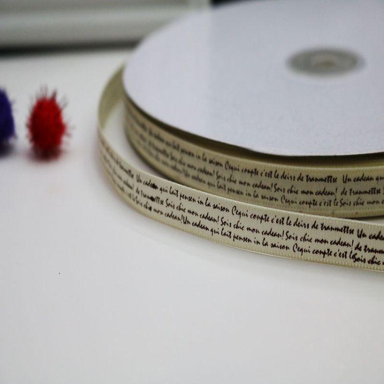 现货1cm涤纶印花带英文字母带饰品玩具包装带配件装饰