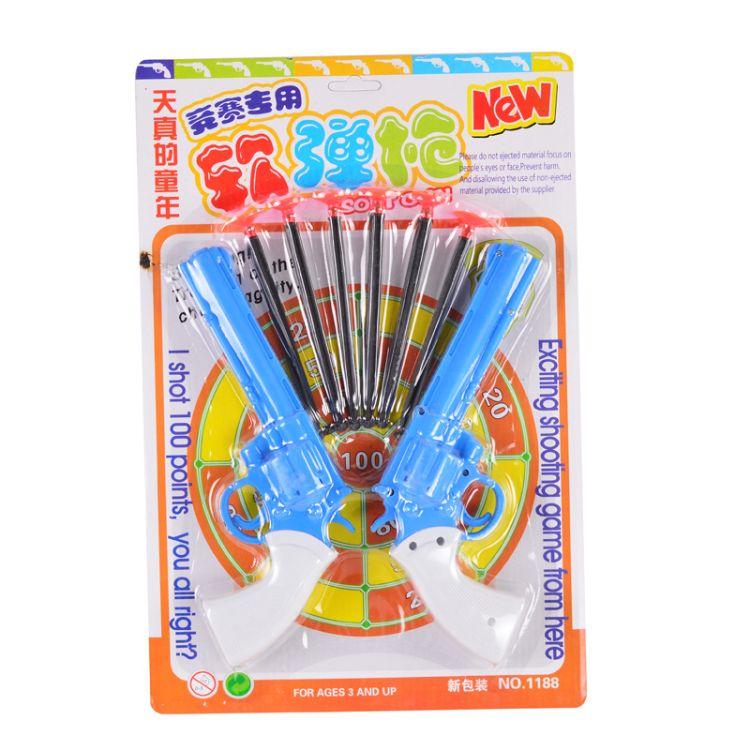 【厂家直销】 益智儿童玩具 玩具竞赛软弹枪 天真童年 量大从优