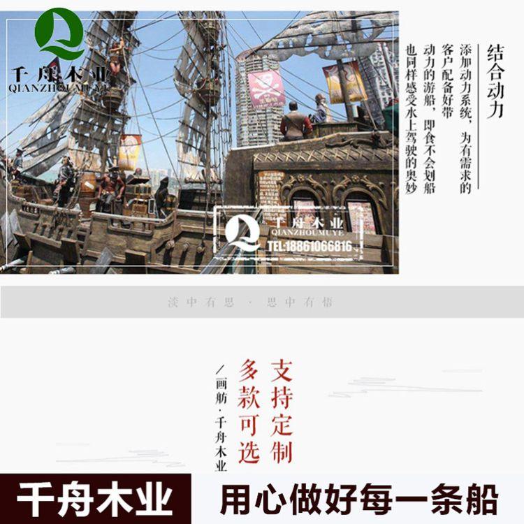 大型户外海盗船装饰船 帆船模型景观木船 欧式仿古战船展示模型船