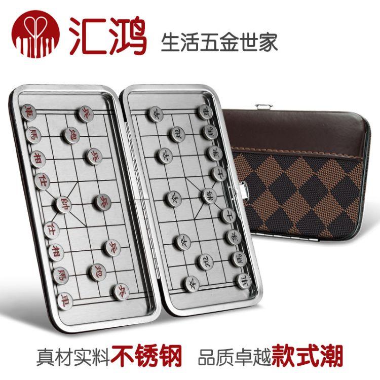 中国象棋 便携式折叠带磁迷你象棋棋盘 磁吸中国象棋现货生产厂家
