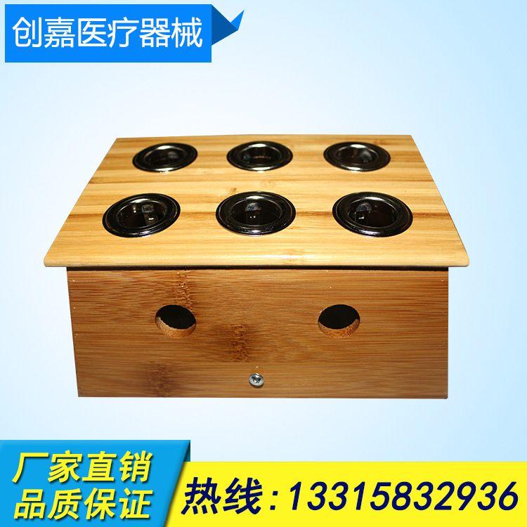 精品竹制艾灸盒 六孔温灸艾盒随身灸养生竹制艾灸盒 六孔温灸盒