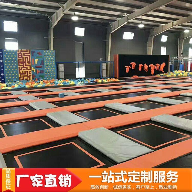定制大型室内成人蹦床 儿童蹦蹦床 淘气堡儿童乐园 游乐设备厂家