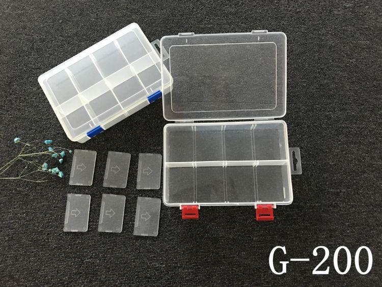 15格透明塑料配件收纳盒 小工具渔具整理盒可拆装电子元件盒 G