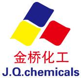 偶氮玉红铝色淀 CI 14720:1 低浓 中浓 高浓 包衣 肥料着色剂