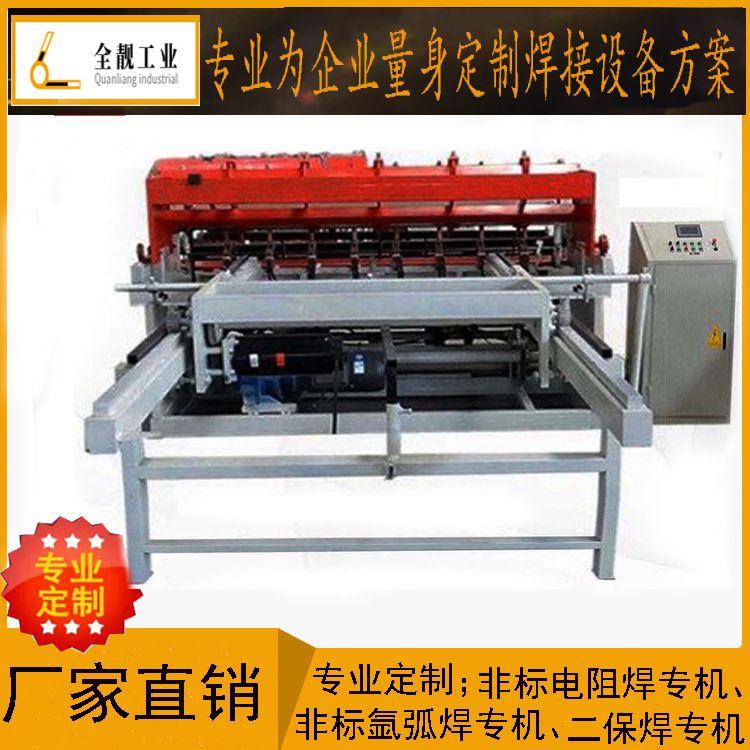 全自动钢筋网片排焊机 建筑网片排焊机 钢筋排焊机厂家直销