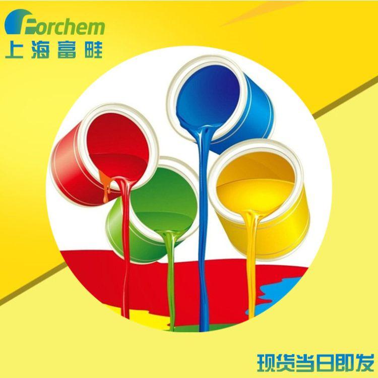 ipbc剂颜料防腐剂上海防腐剂