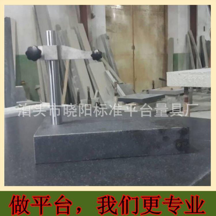 大理石测量座厂家现货销售 国标高精密大理石百分表底座测量座