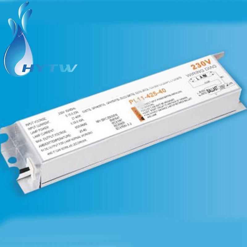 电子镇流器批发价格  仪通厂家PL11-425-40电子镇流器 40W  适用于21~41W紫外线灯