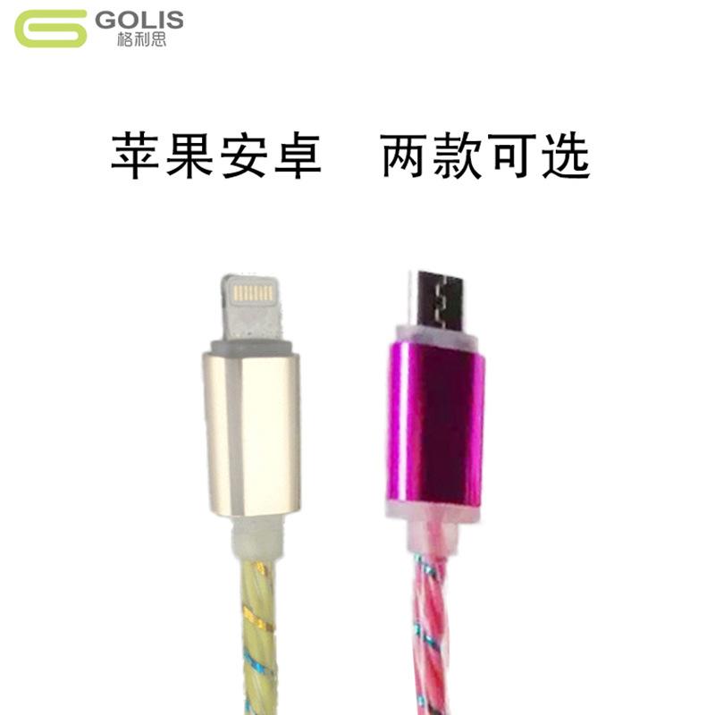 厂家直销光钎发光数据线适用苹果iPhone6Plus 5s手机电源线充电线