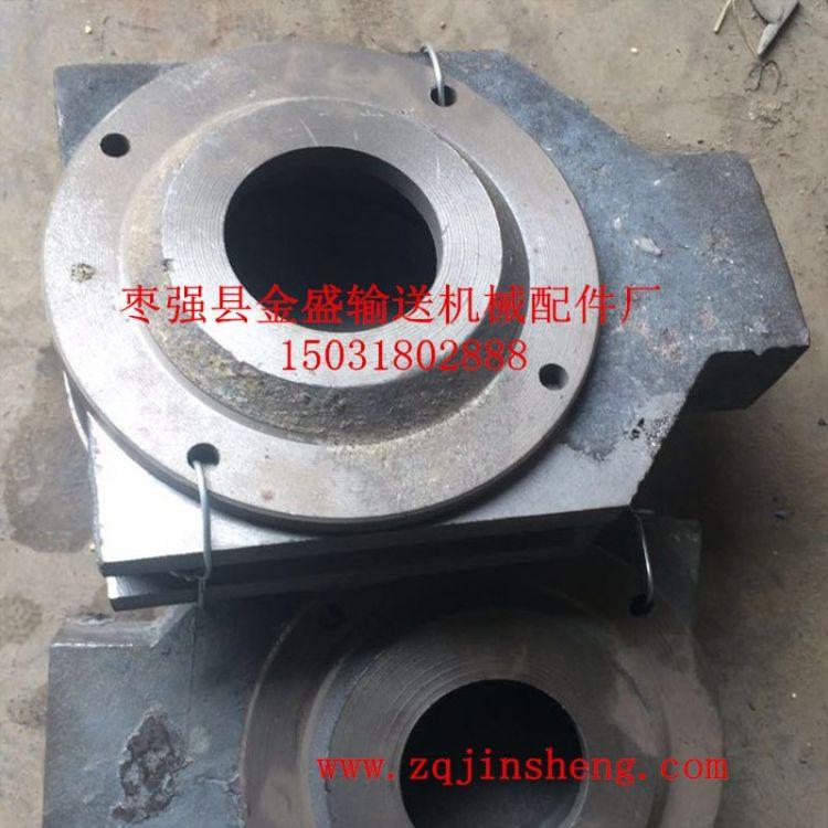 生产厂家供应输送机滚筒用铸铁轴承座1312 1316 3524 3528 3532