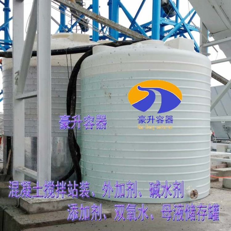 减水剂塑料桶-塑料桶可以装碱水剂吗