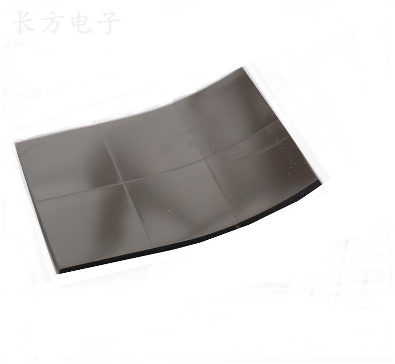 1-10mm厚蓝色/黑色/灰色/粉色导热绝缘片