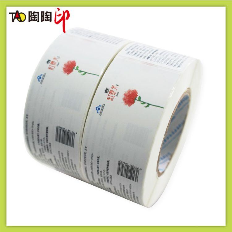 上海印刷廠定制彩色銅版紙透明卷標瓶標瓶貼