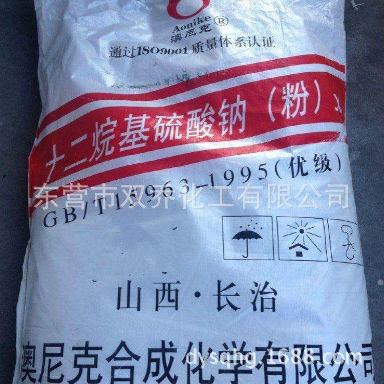 双乔供应 k12 十二烷基硫酸钠批发厂家量大价优!